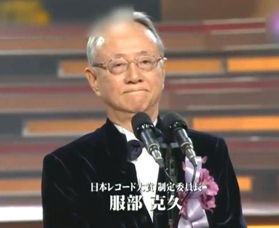 レコード大賞放送事故発言
