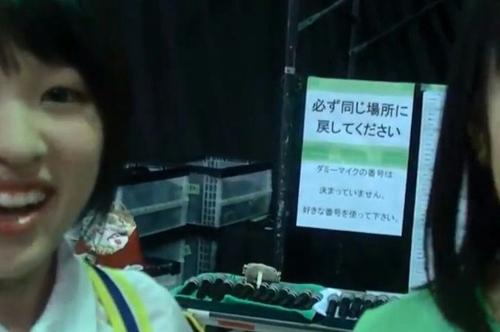 FNS歌謡祭2014 口パク 誰.jpg